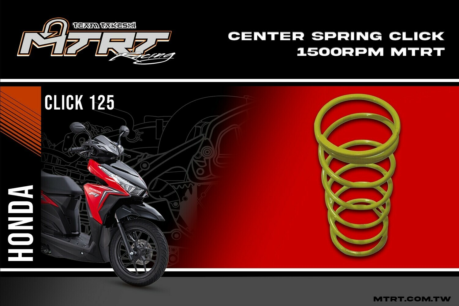CENTER SPRING  Click/Gy6 1000RPM MTRT