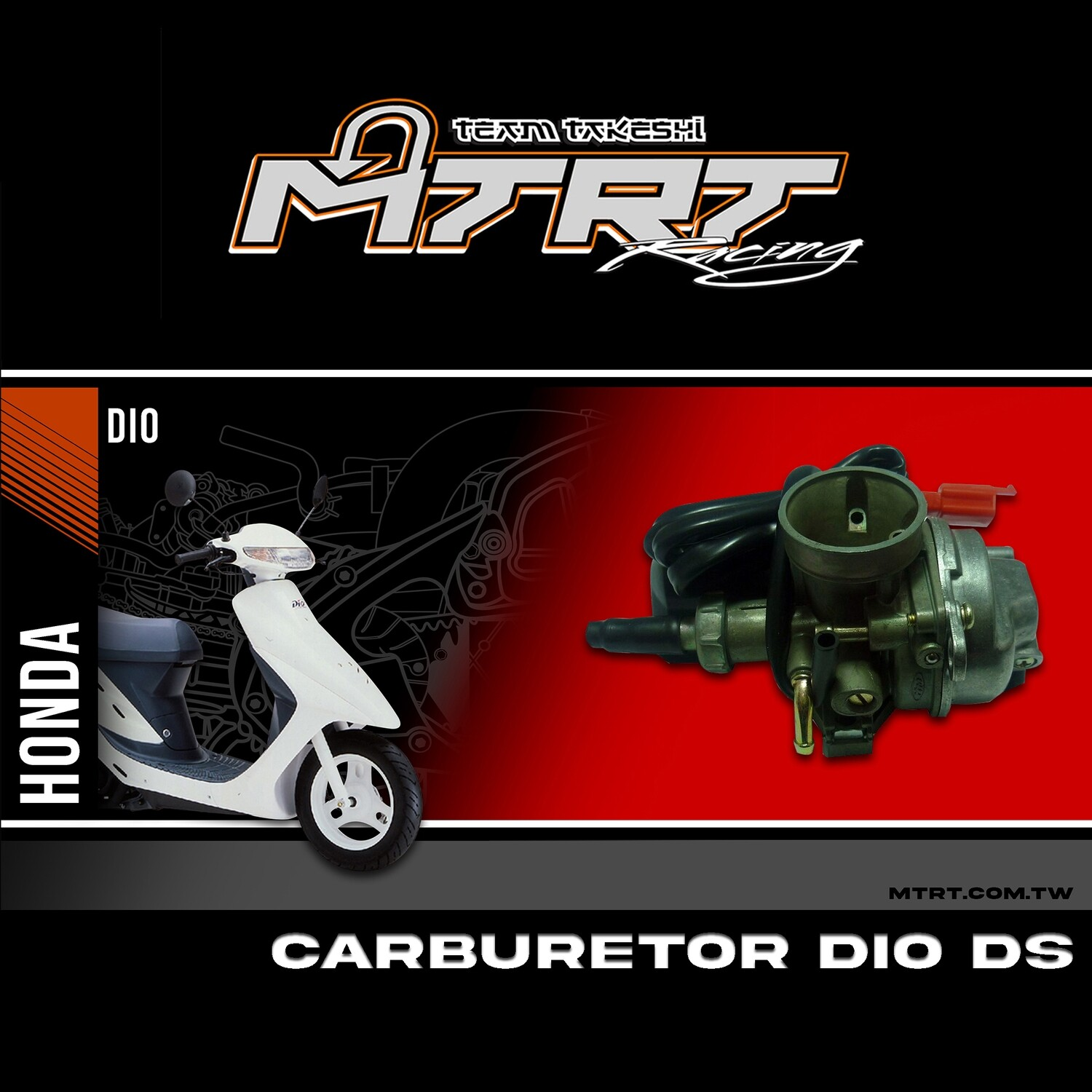 CARBURATOR  DIO  DS