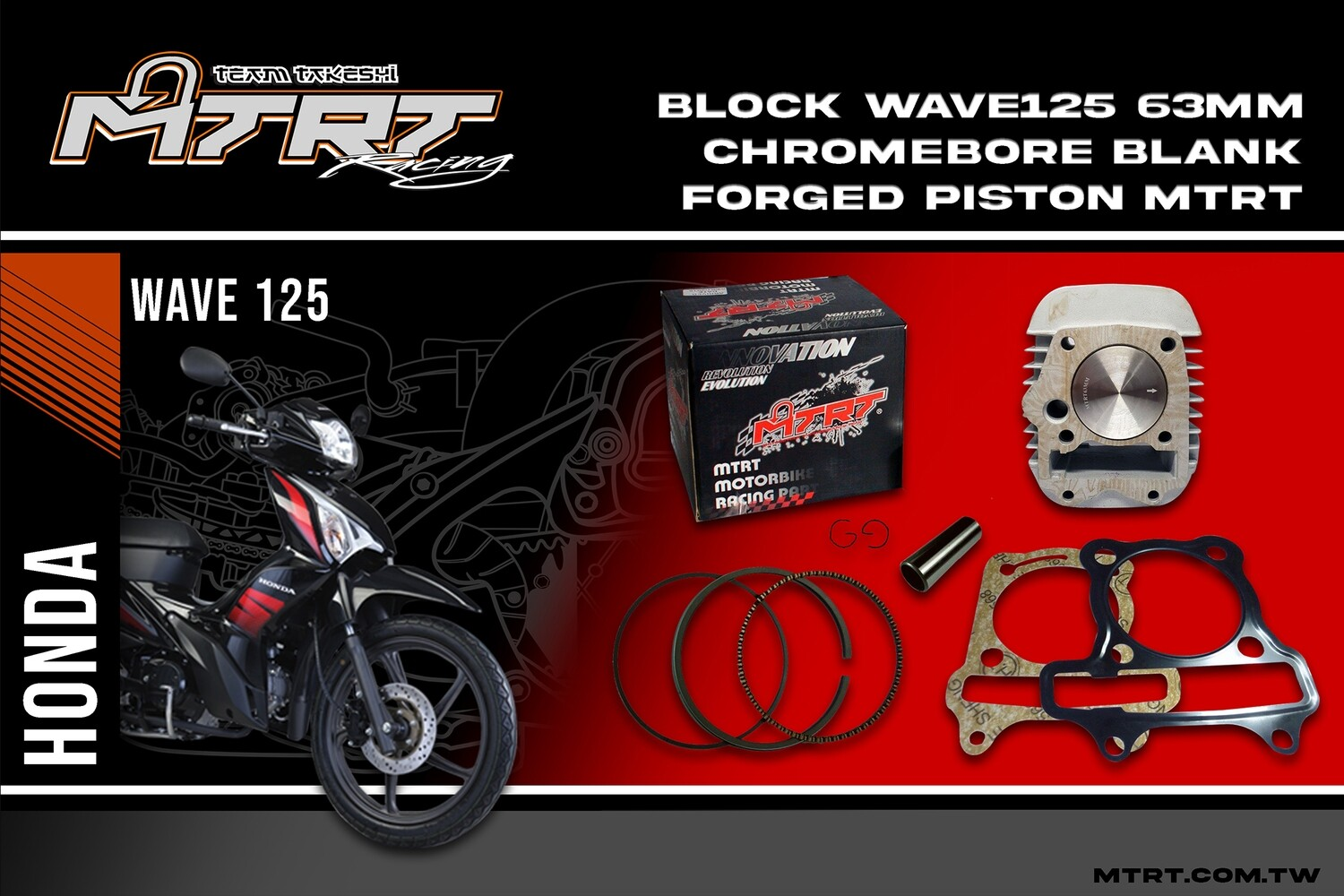 63MM WAVE125 Chromebore Block with Blank Forged Piston MTRT