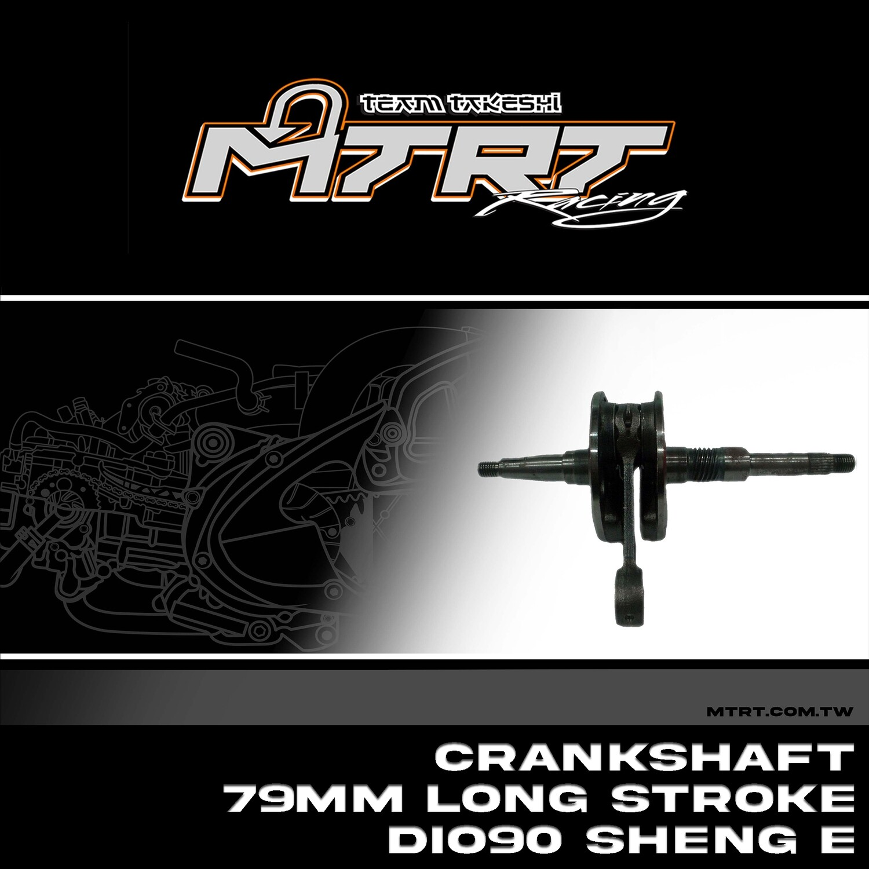 CRANKSHAFT 79MM LONG STROKE DIO90 SHENG E