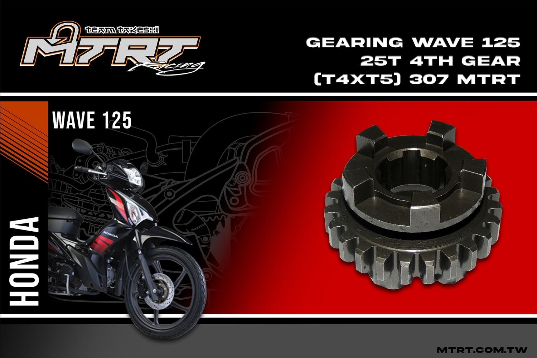 GEARING  WAVE125 25T 4th gear
