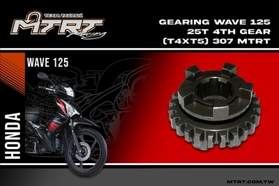 GEARING  WAVE125 25T 4th gear