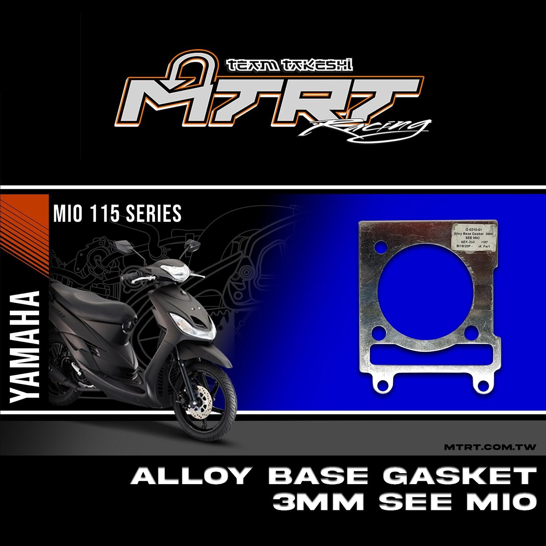 Alloy Base Gasket  3MM
