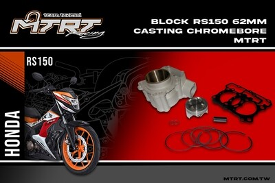 62MM BLOCK RS150R SONIC  62MM Casting Chromebore MTRT