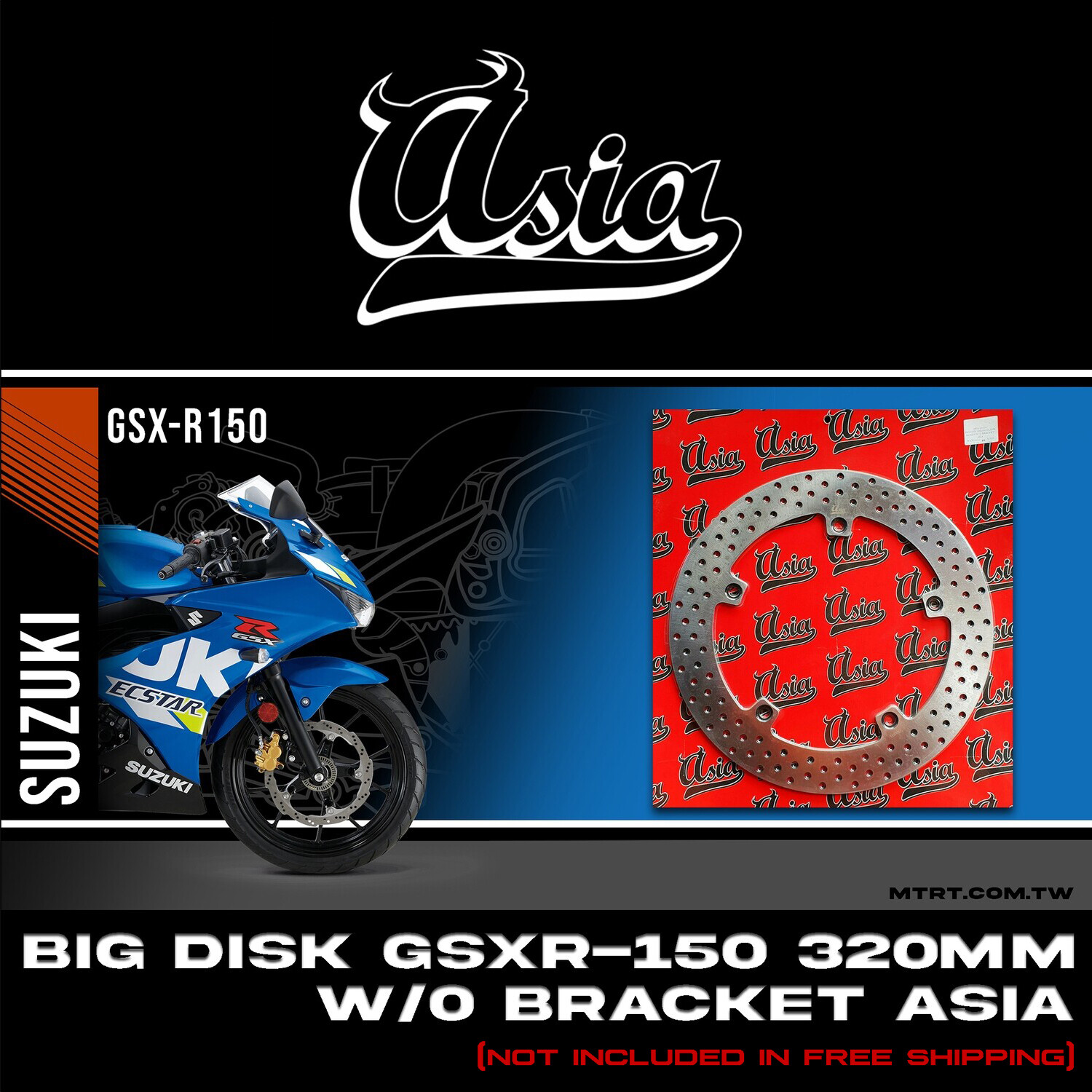 BIG DISK GSXR-150  320MM w/o bracket  ASIA
