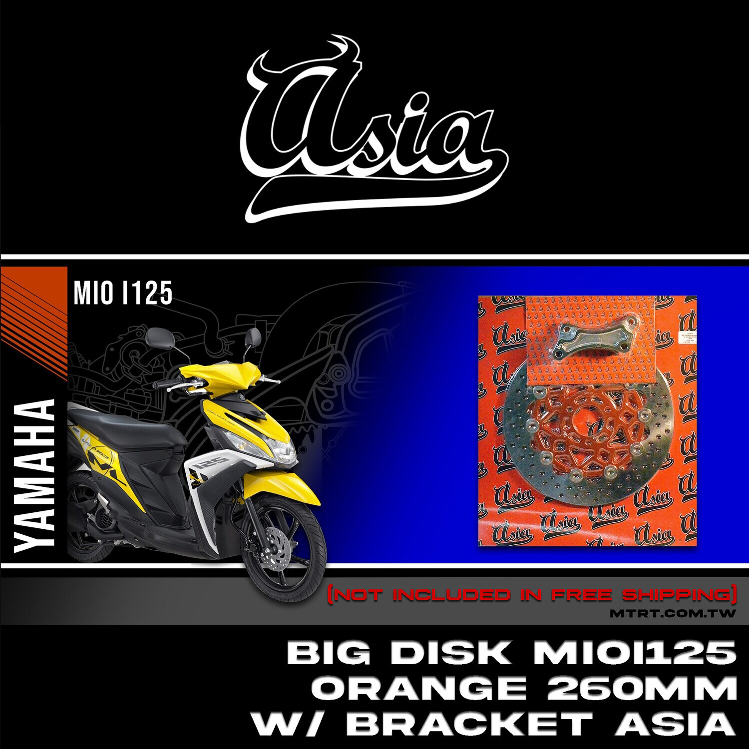 BIG DISK MIOi125 Orange  260MM with bracket ASIA