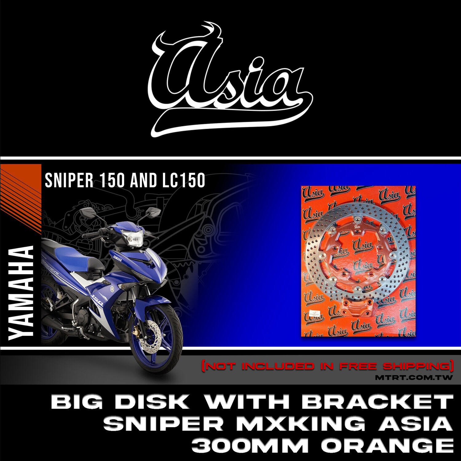 BIG DISK SNIPER Mxking ORANGE 300MM w/bracket  ASIA