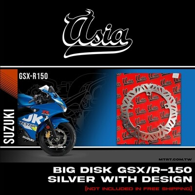 BIG DISK GSXR-150 with design  320MM w/o bracket  ASIA