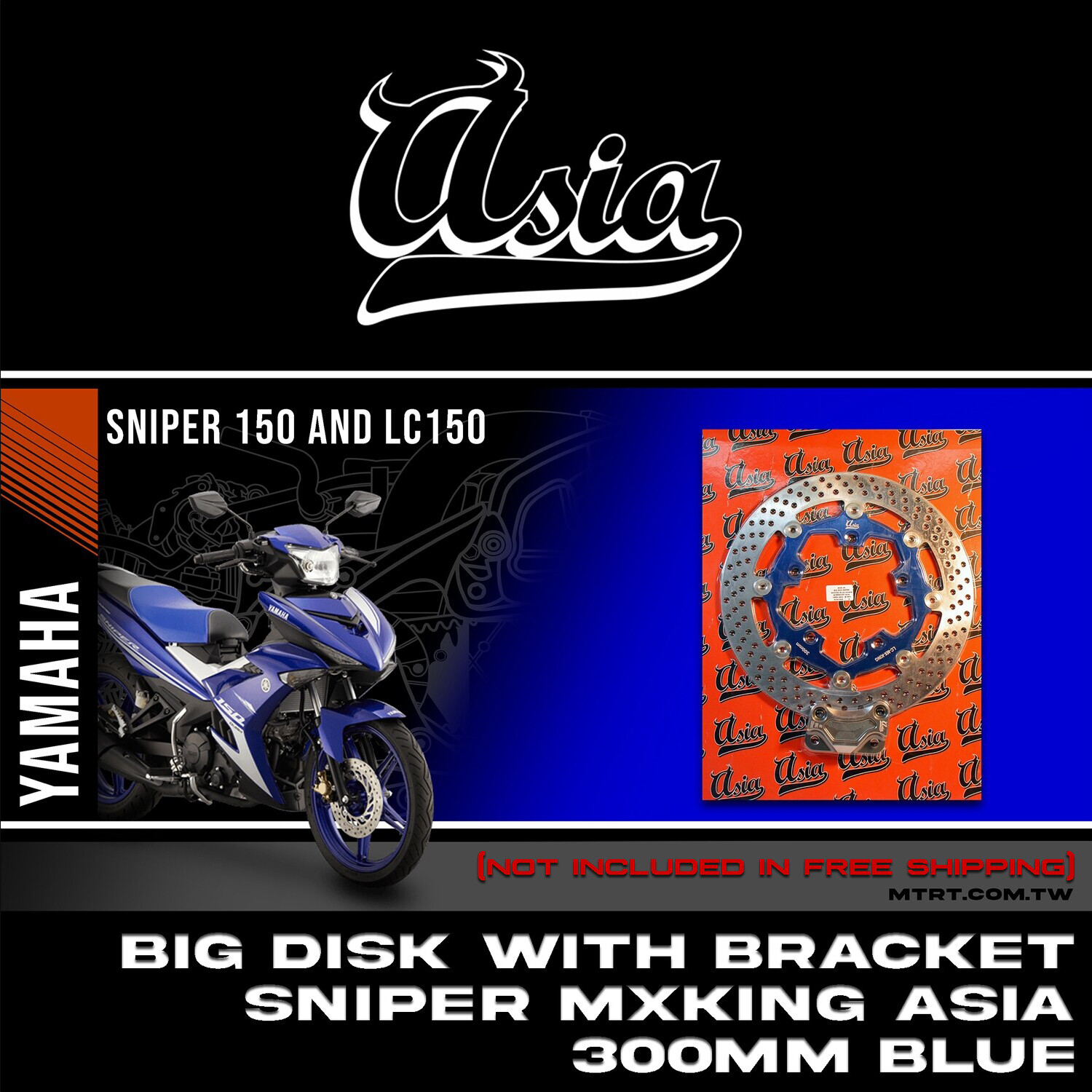BIG DISK SNIPER MXKing BLUE 300MM with bracket  ASIA