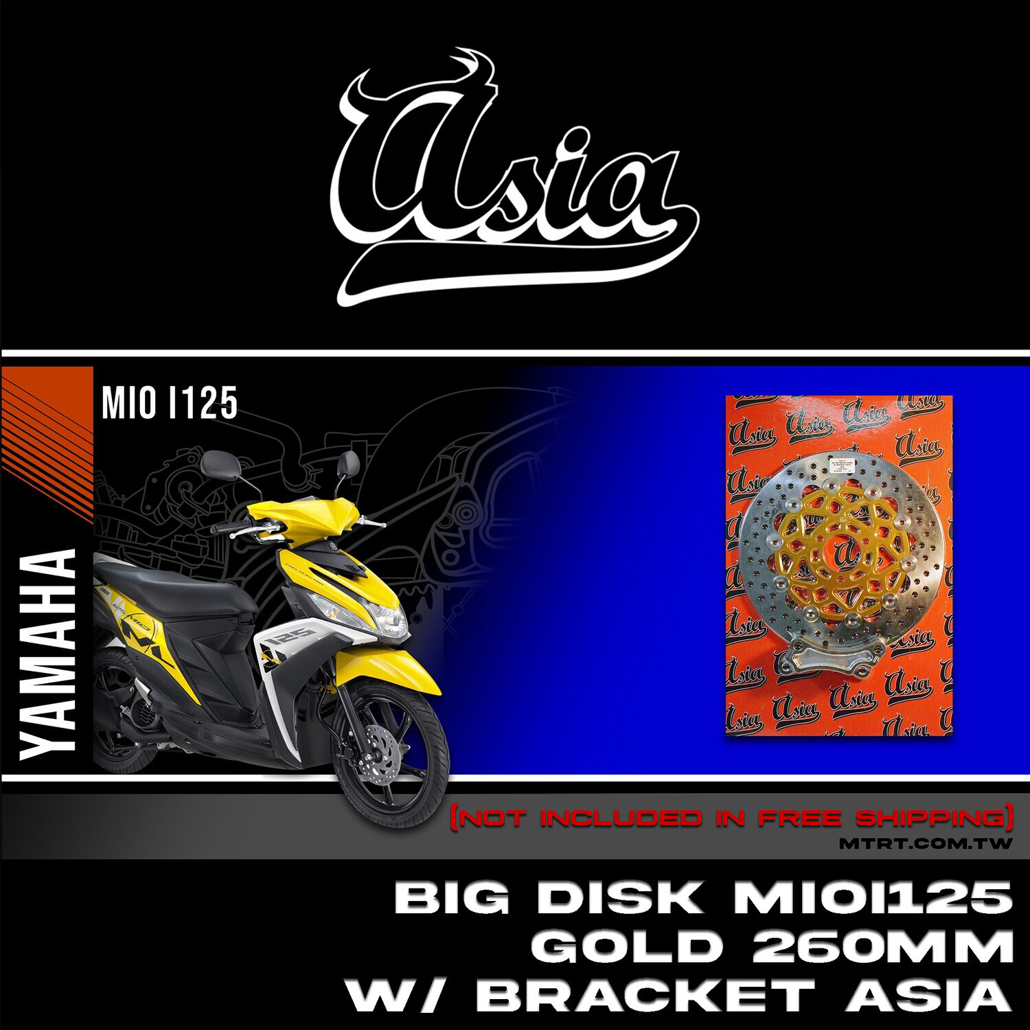 BIG DISK MIOi125 Gold  260MM with bracket ASIA