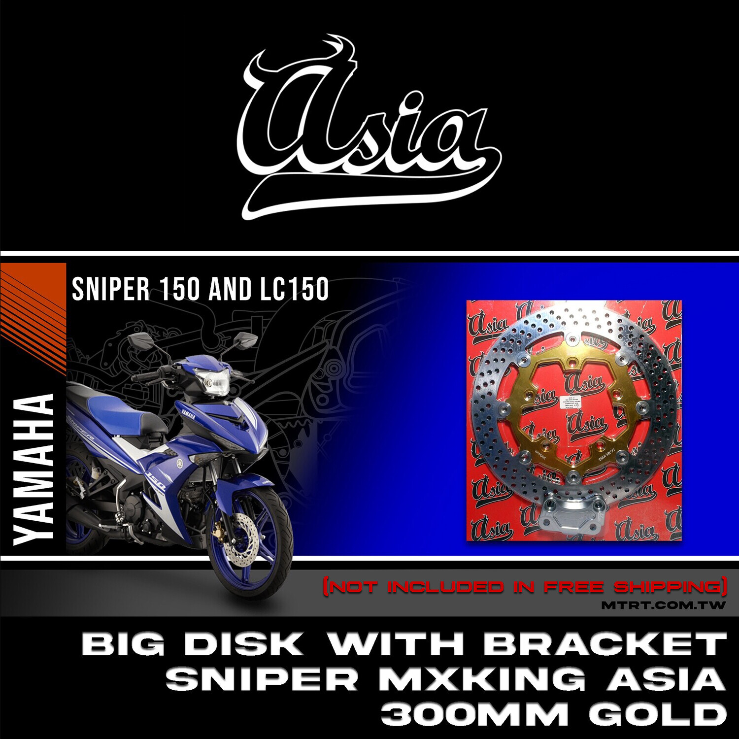 BIG DISK SNIPER MXKing GOLD 300MM with bracket  ASIA