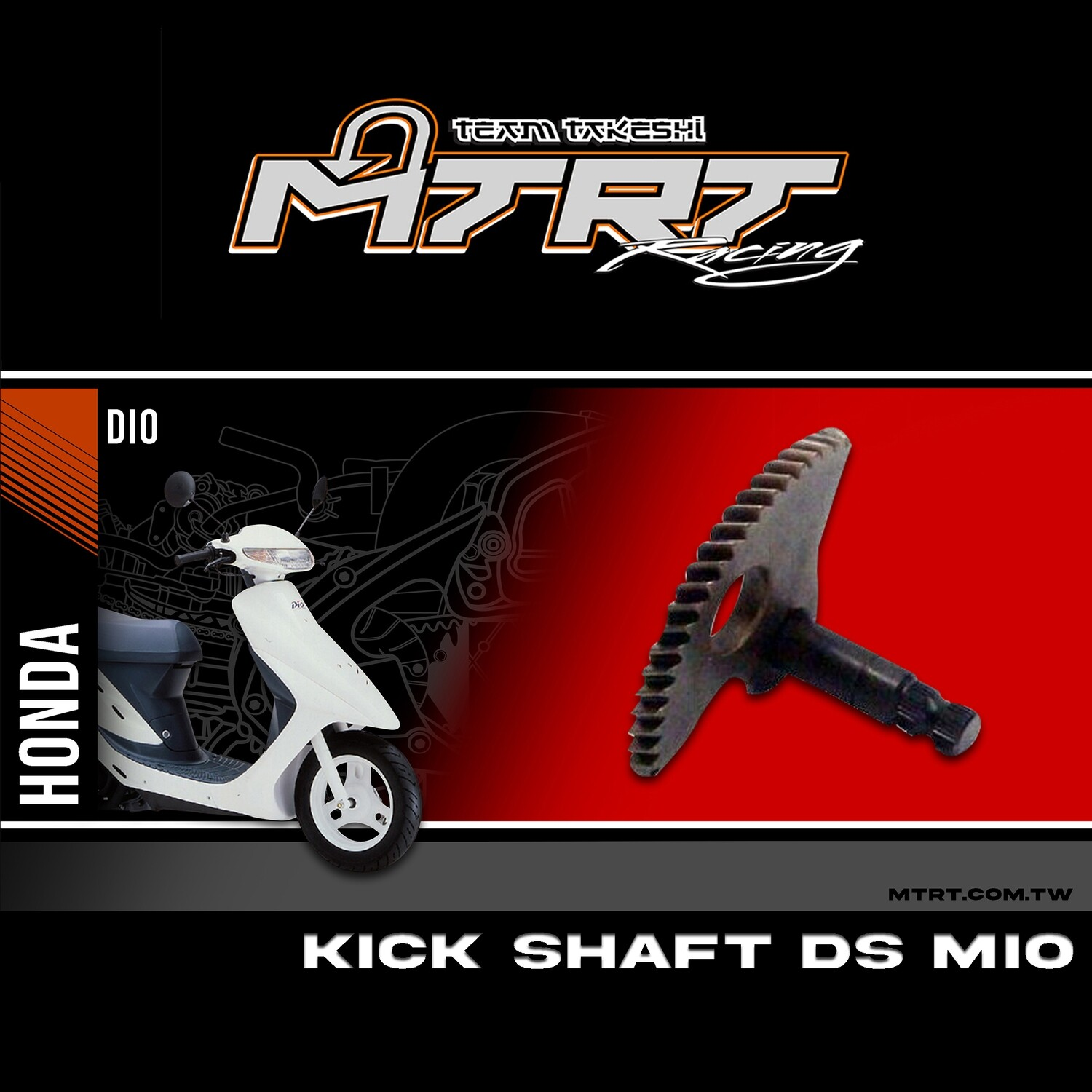 KICK SHAFT DS MIO