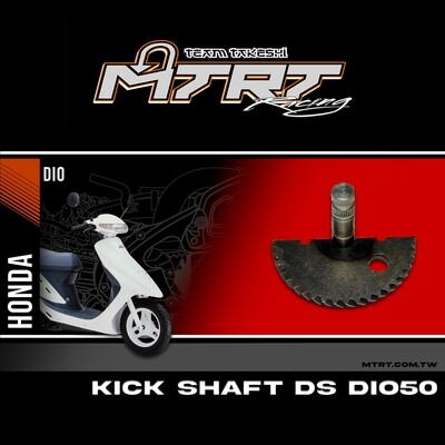KICK SHAFT DS DIO50