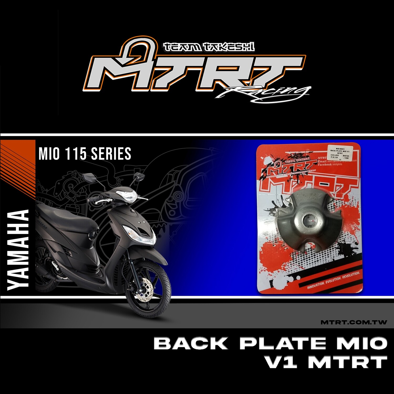 BACK PLATE MIO V1 MTRT