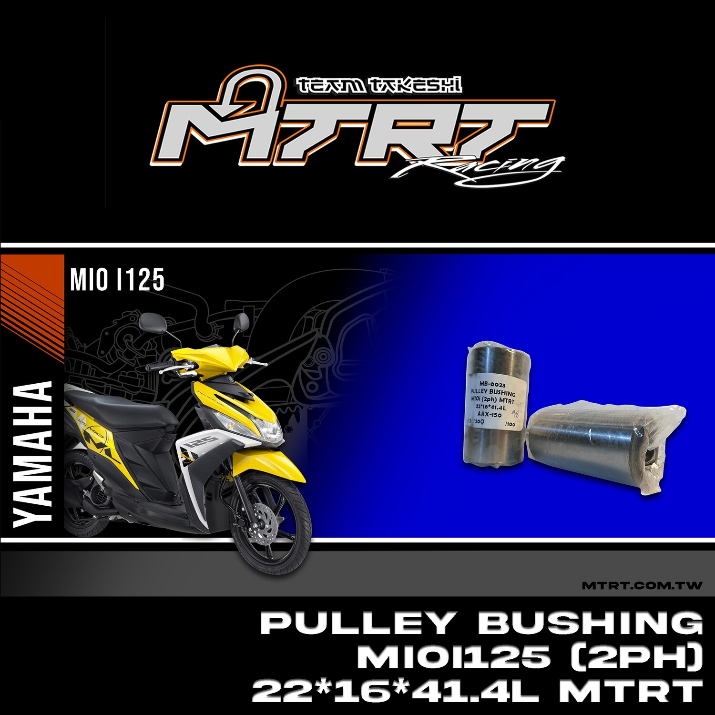 PULLEY BUSHING  MIOi125 (2PH) 22x16x41.4L MTRT