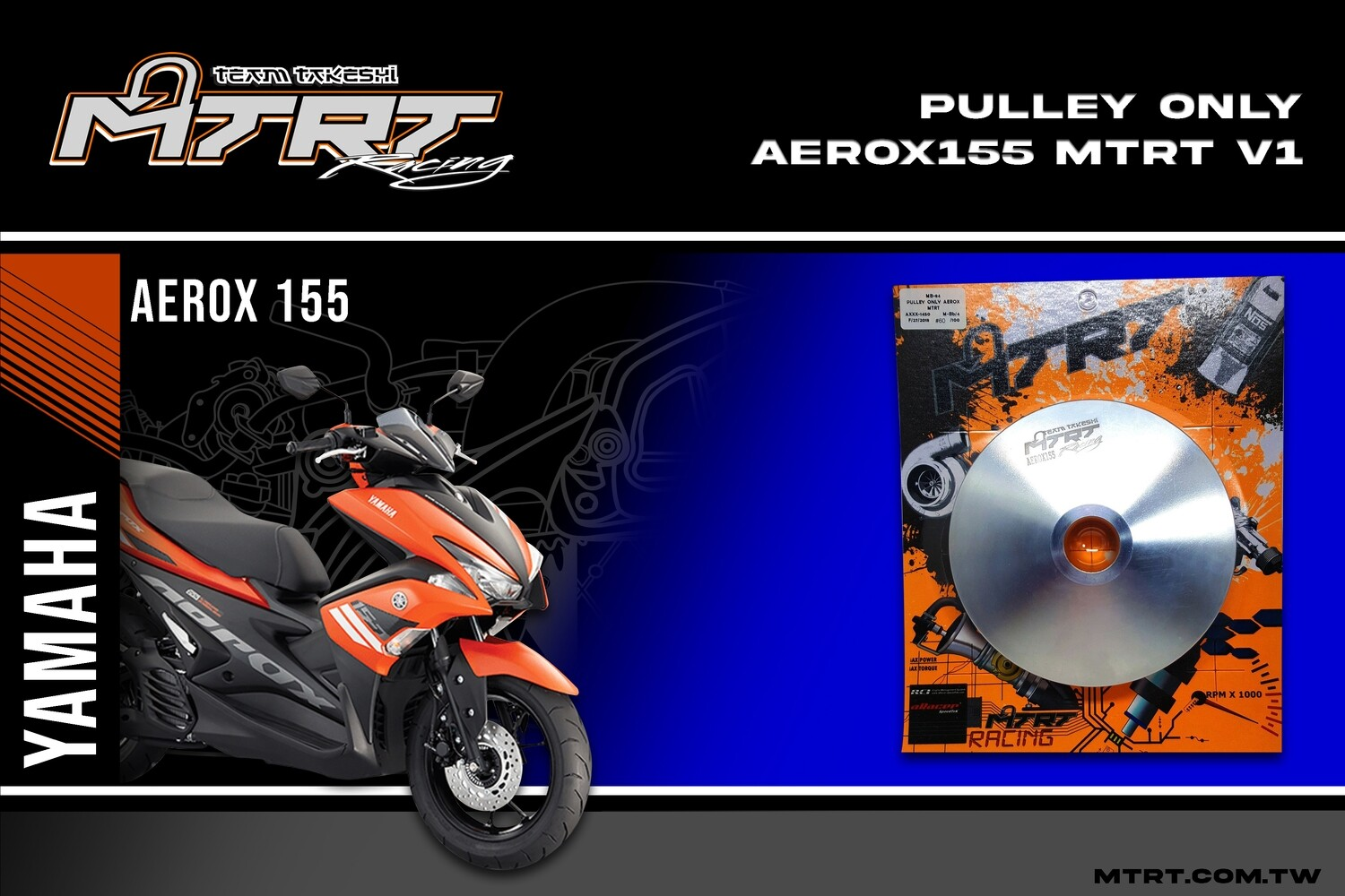 PULLEY  ONLY  AEROX155  MTRT