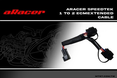 Aracer Speedtek 1 to 2 ECM Extended Cable