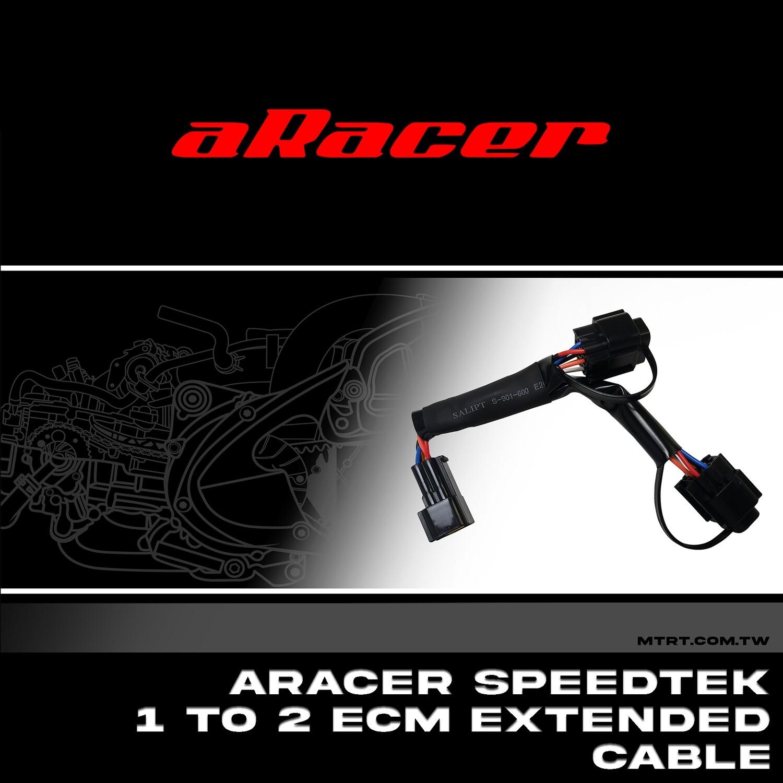Aracer Speedtek 1 to 2 ECM Extended Cable