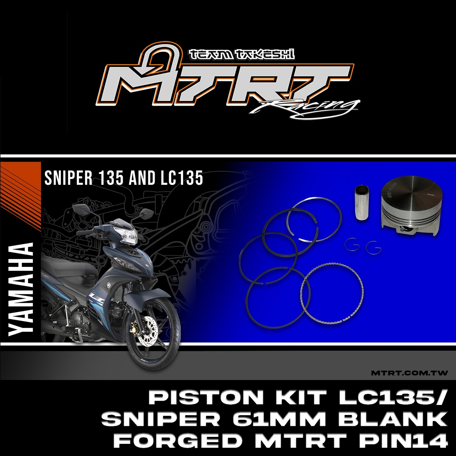 PISTON  KIT  LC135/SNIPER 61MM Blank Forged MTRT pin14