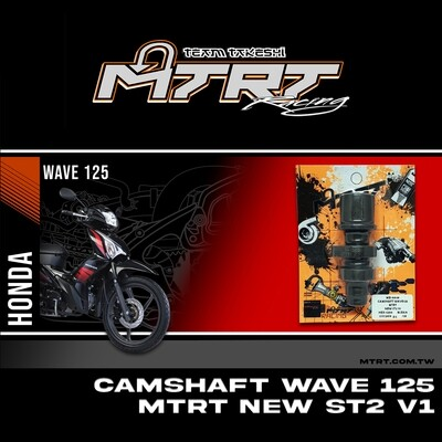 CAMSHAFT ST2  V1