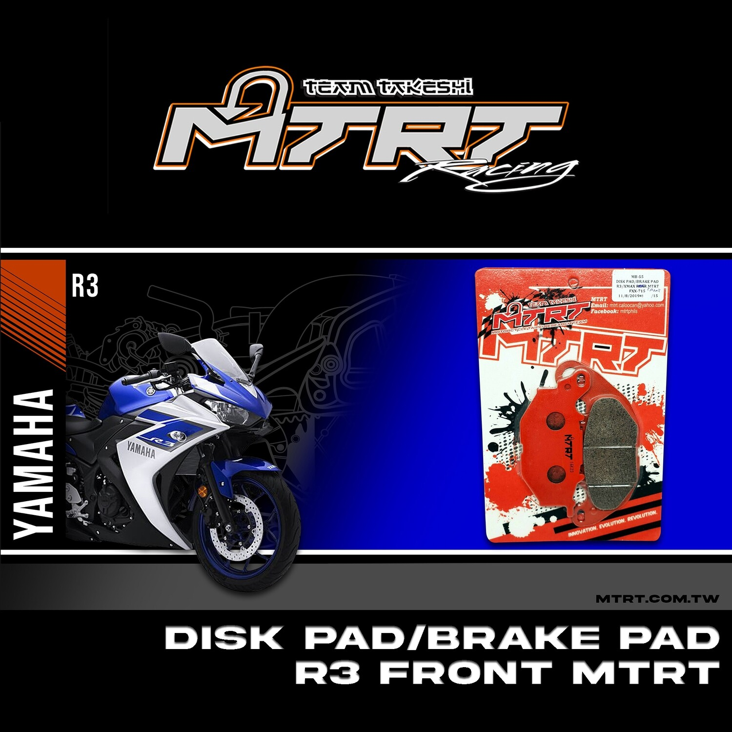 DISK PAD/BRAKE PAD R3 FRONT / XMAX FRONT  MTRT