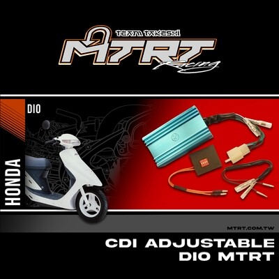 CDI  ADJUSTABLE DIO  XRM MTRT