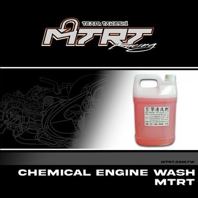 CHEMICAL_Engine WASH MTRT