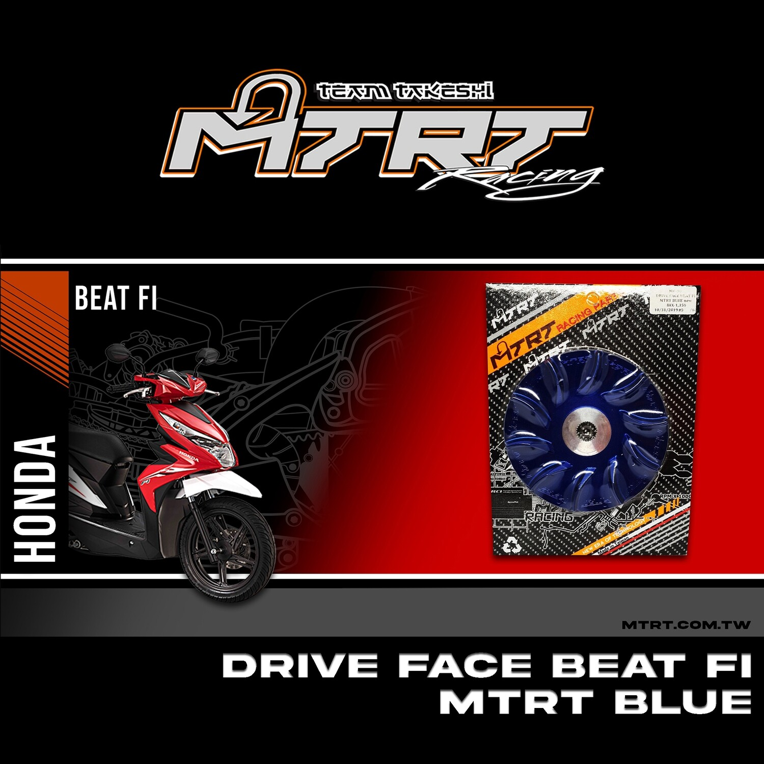 DRIVE FACE  BEATFi  MTRT BLUE