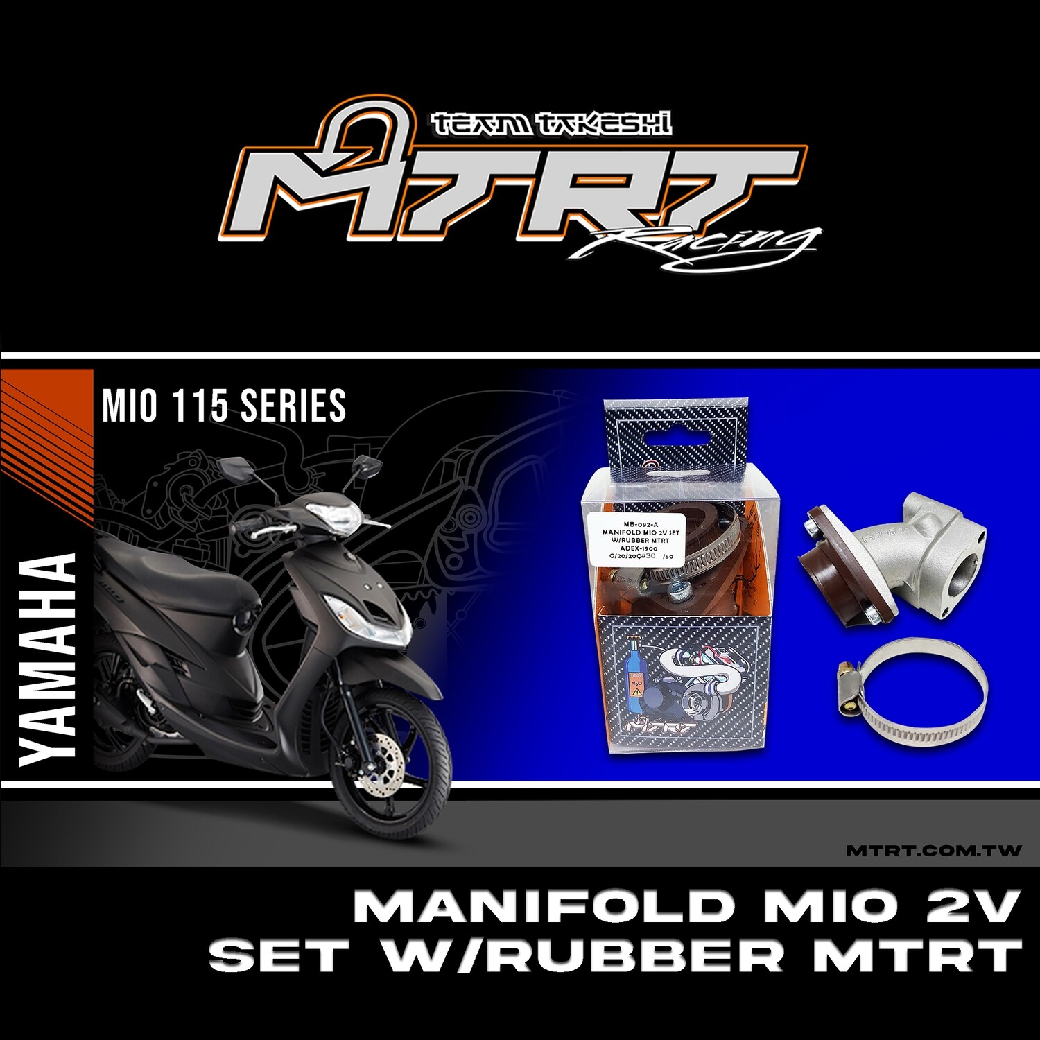 MANIFOLD 2V SET WITH RUBBER
