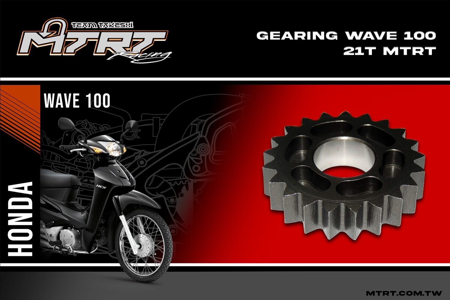 GEARING  WAVE100  21T MTRT