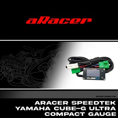 (CG-1415) ARACER Speedtek YAMAHA CUBE-G ULTRA Compact Gauge