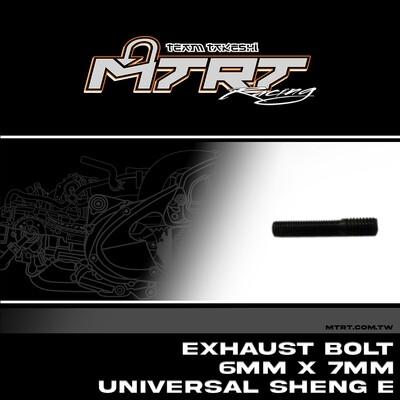 EXHAUST BOLT   6mm x 7mm UNIVERSAL SHENG E