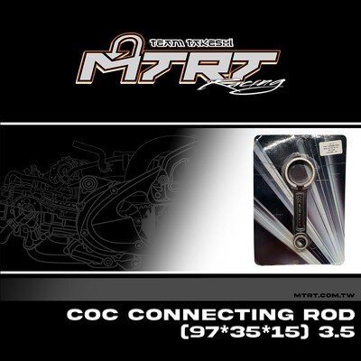 CONNECTING ROD (973515) 3.5