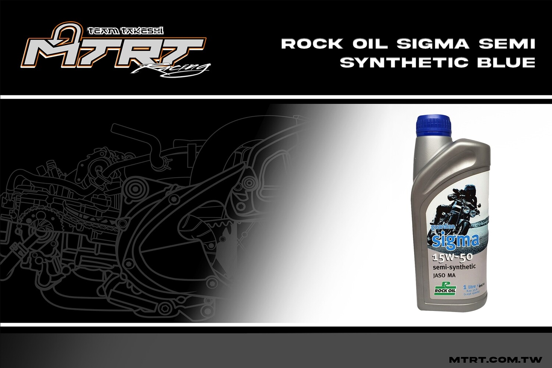 ROCK OIL SIGMA SEMI SYNTHETIC BLUE