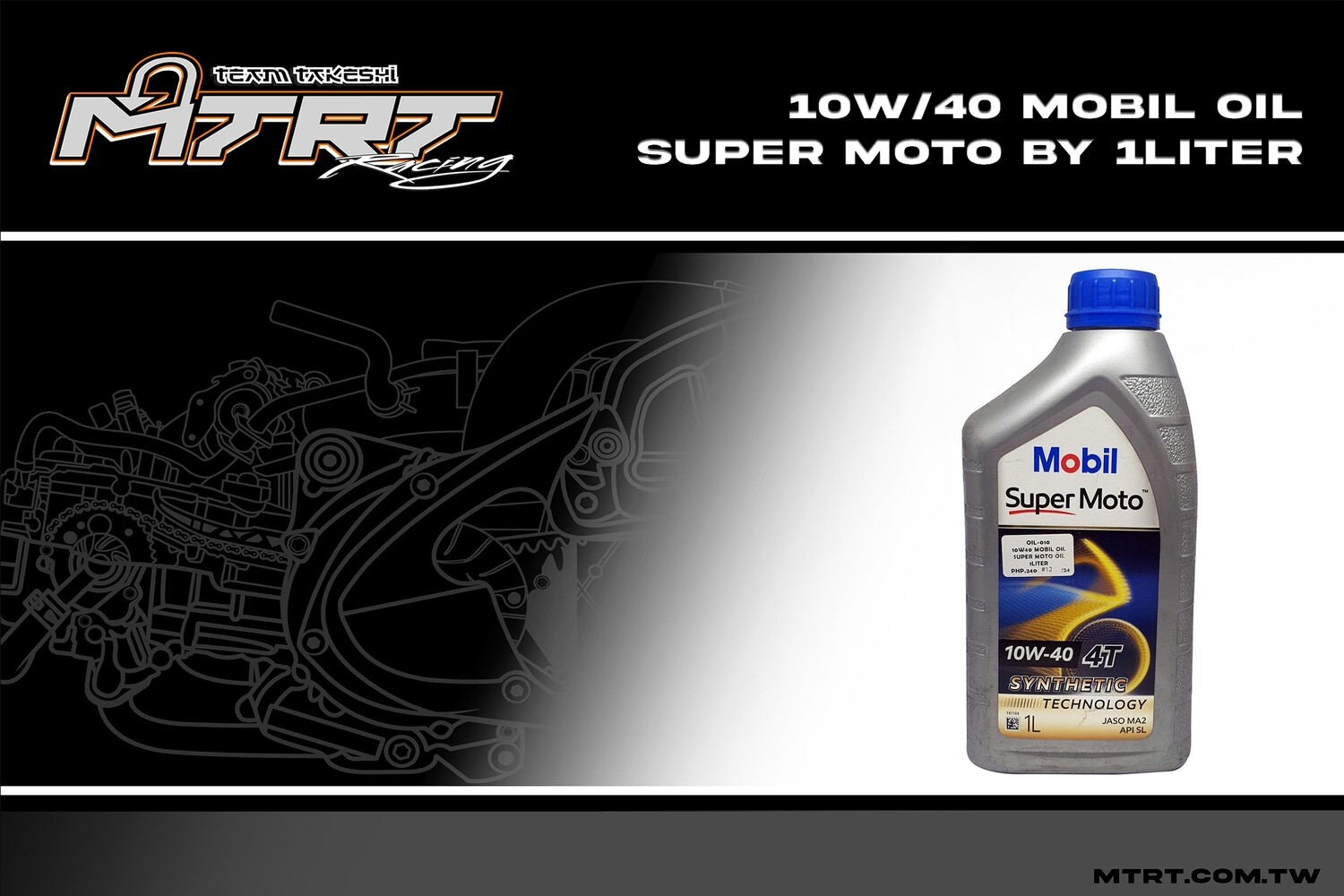 10W/40  MOBIL OIL SUPER MOTO by 1liter
