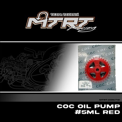 OIL PUMP 5ML RED