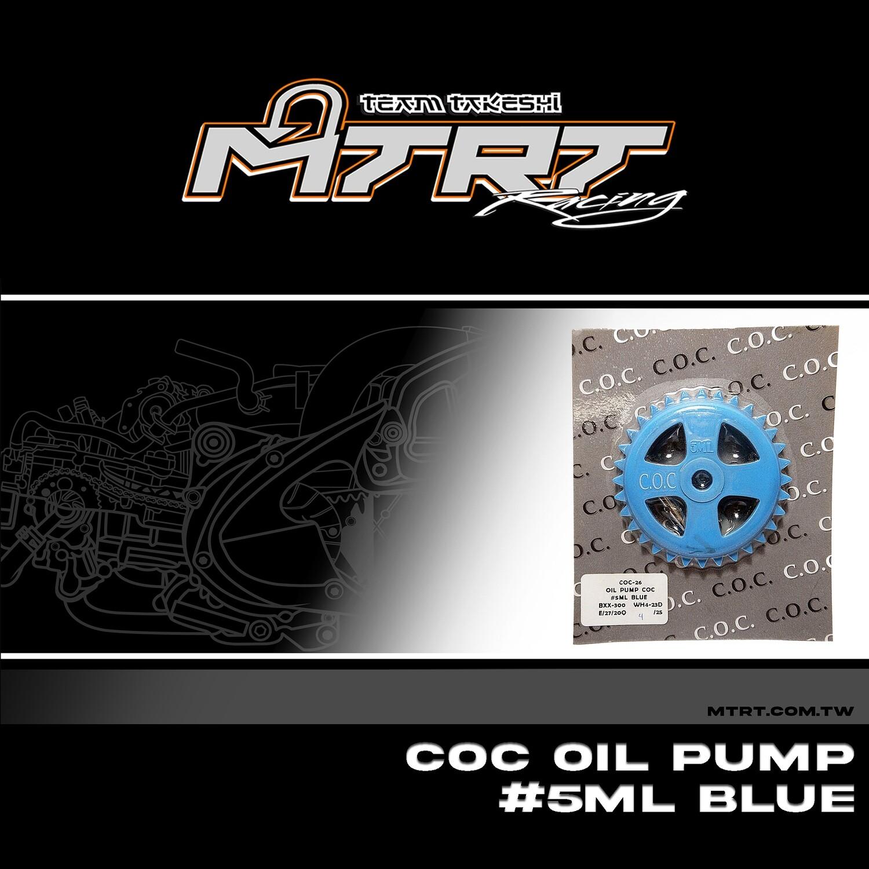 OIL PUMP 5ML BLUE