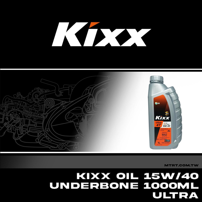 KIXX OIL 15W40 Underbone 1000ML