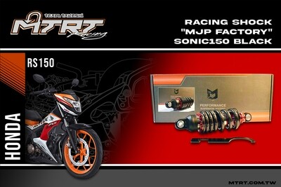 RACING SHOCK MJP Factory SONIC150 Black RED 235MM