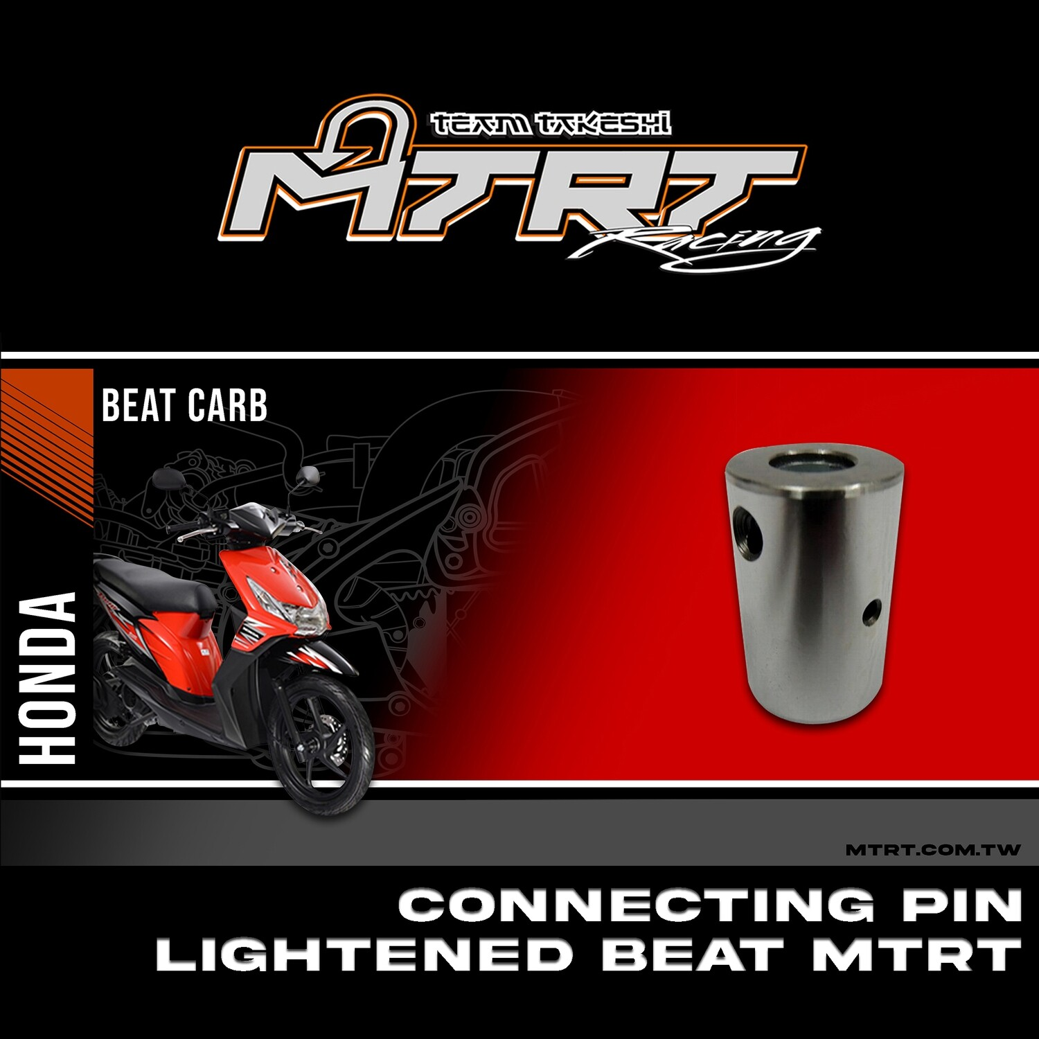CONNECTING  PIN Lightened BEAT  MTRT