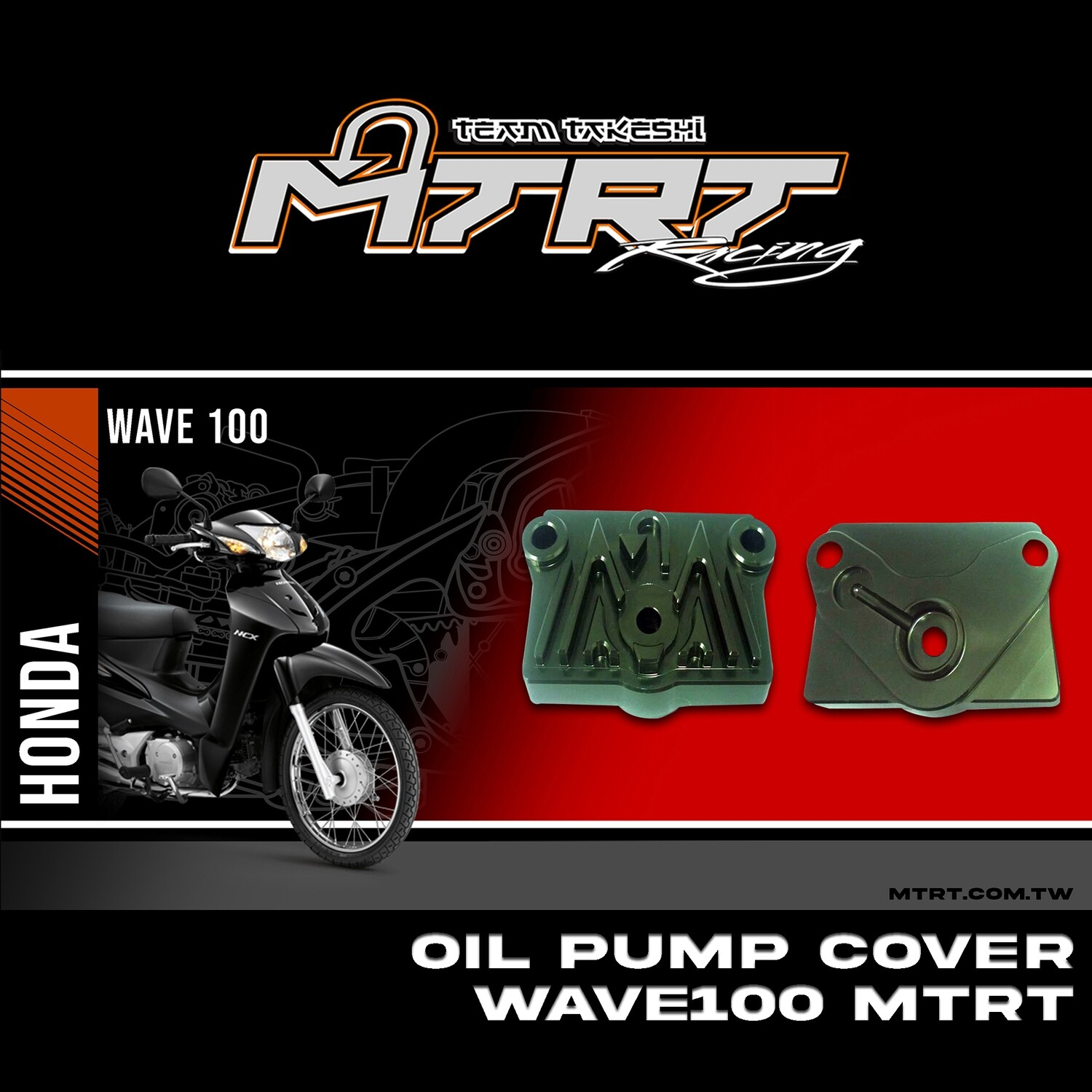 OIL PUMP Cover WAVE100  MTRT