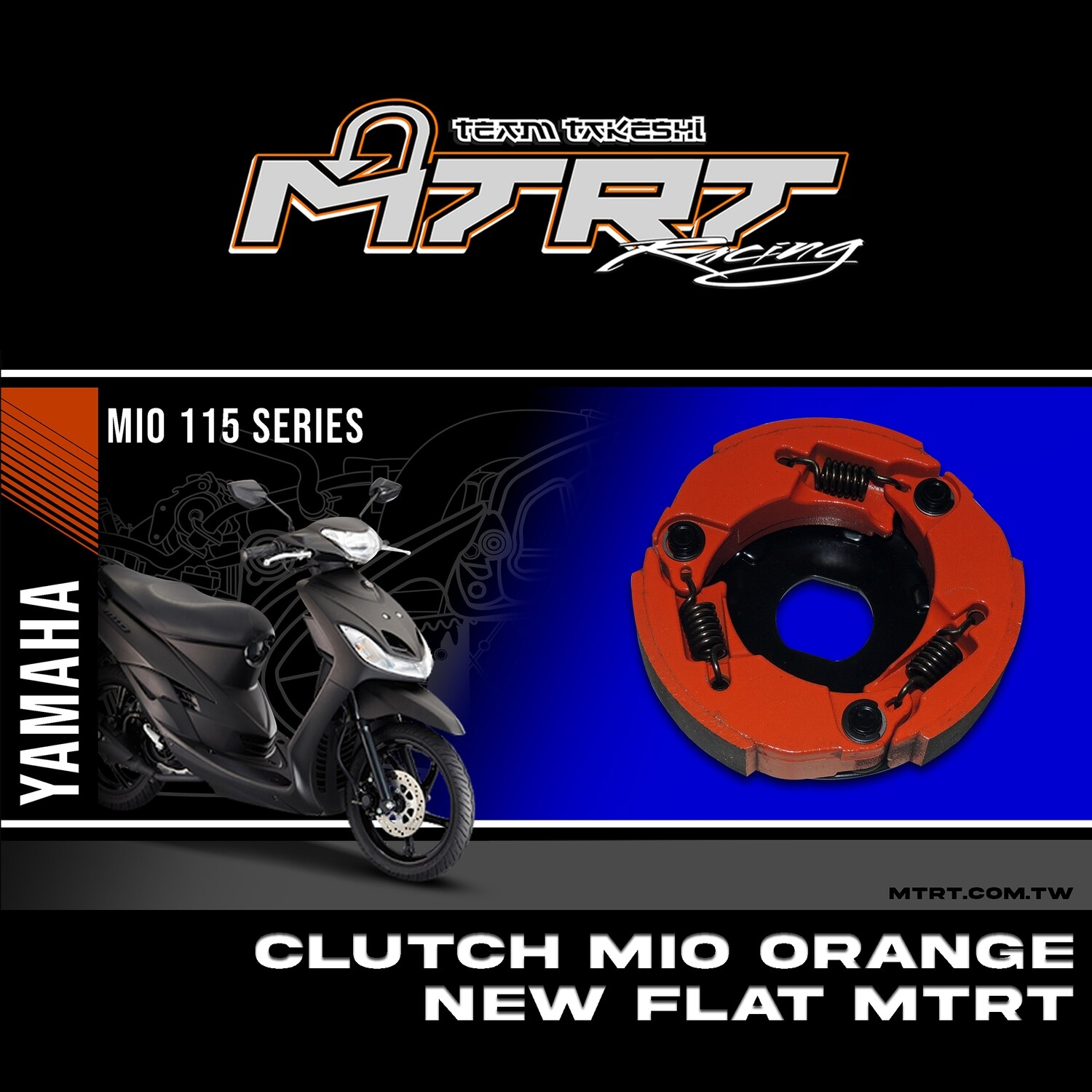CLUTCH MIO Orange Flat MTRT