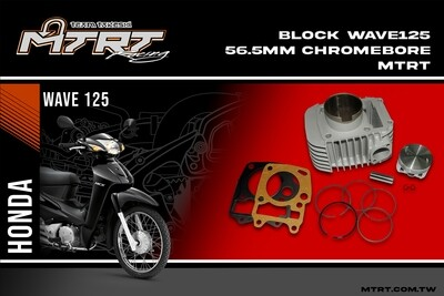 BLOCK Wave125  56.5MM Chromebore  MTRT