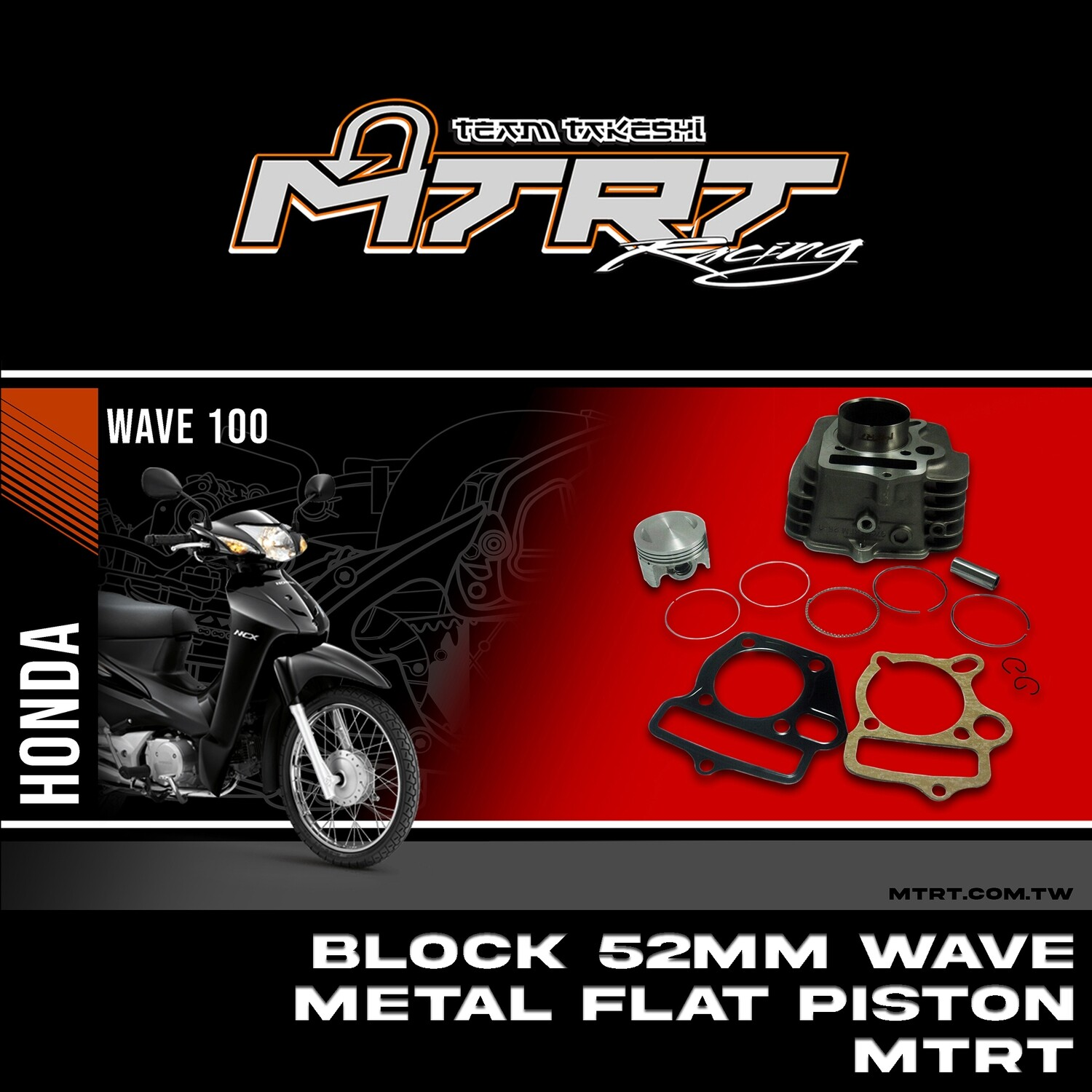 BLOCK 52MM Wave100 METAL Flat Piston MTRT