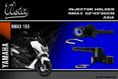INJECTOR HOLDER MXKING/NMAX 52*43*26cm ASIA