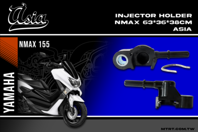 INJECTOR HOLDER MXKING/NMAX 63*36*38cm ASIA