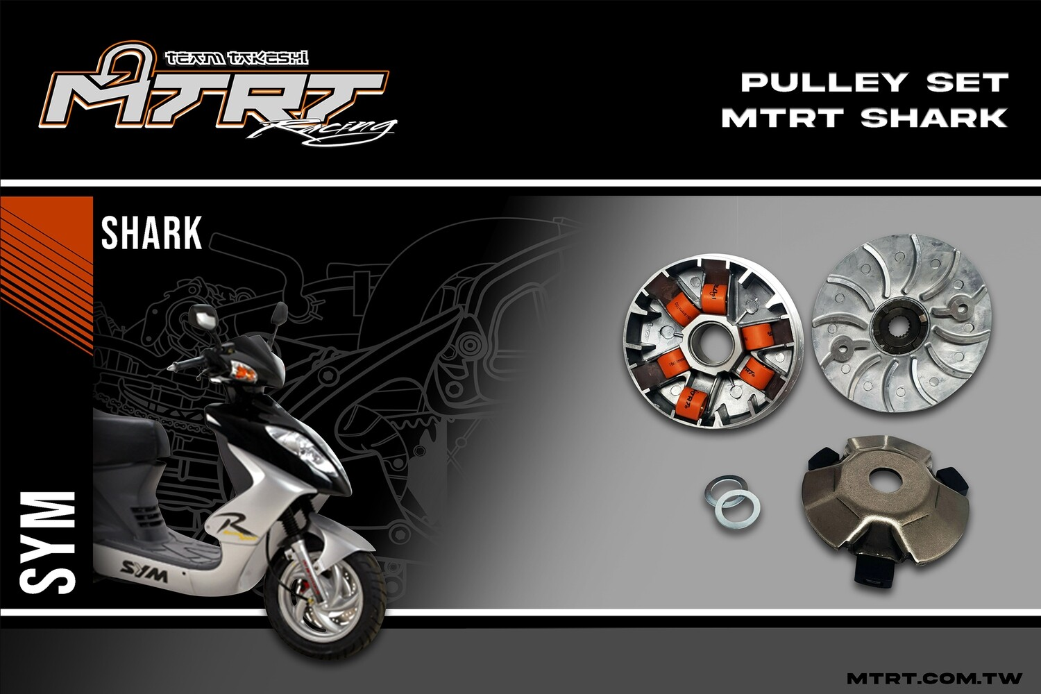PULLEY SET MTRT SHARK