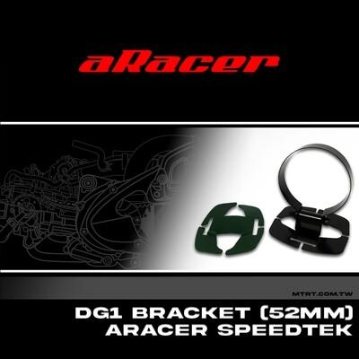 DG1 BRACKET (52MM) ARACER SPEEDTEK