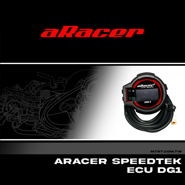 ARACER speedtek ECU DG1