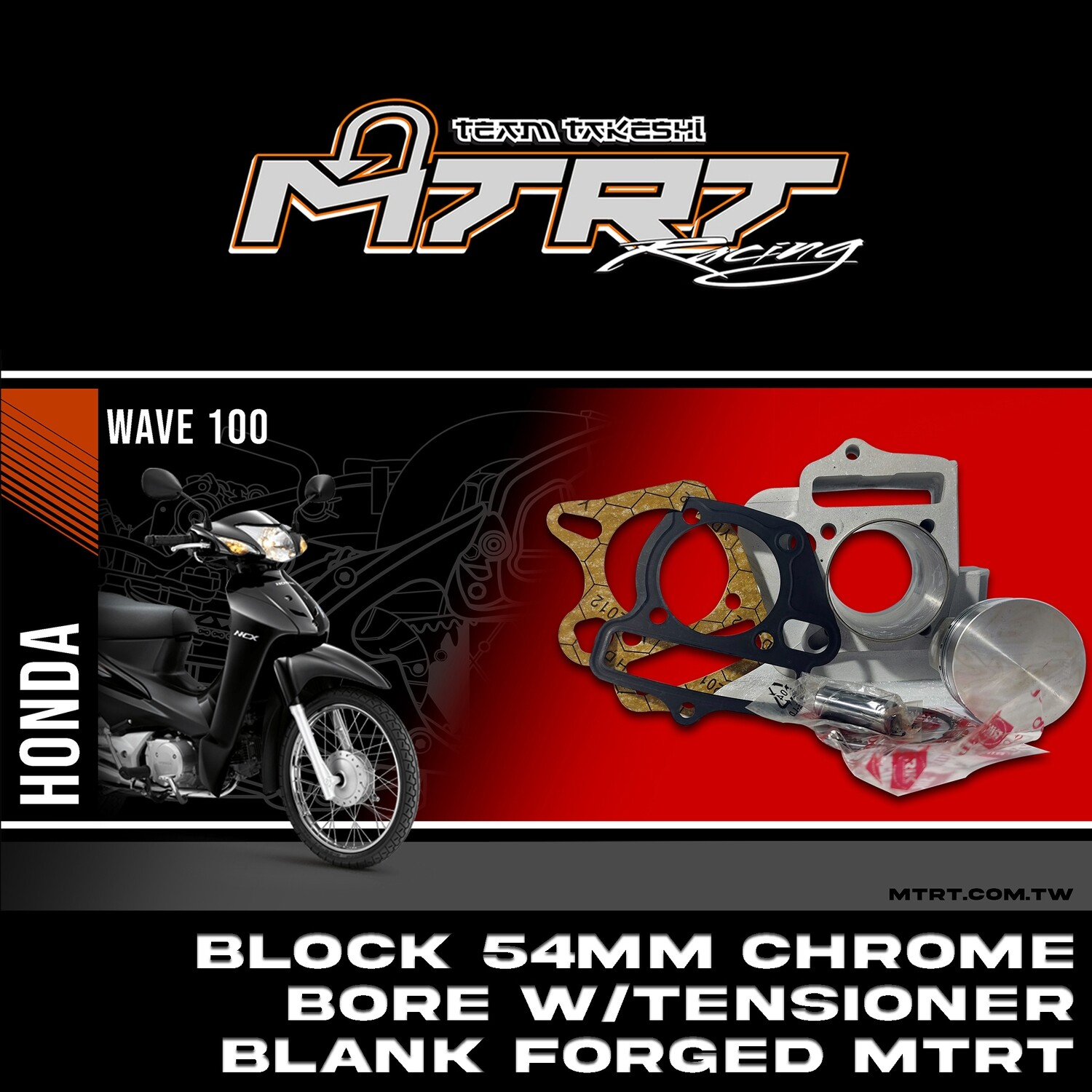 BLOCK WAVE100 54MM Chromebore w/tensioner BLANK Forged piston MTRT